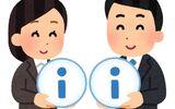 韓国が日韓GSOMIA破棄:その理由・原因は国内問題なのか