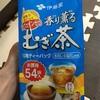 【節約】ペットボトルのお茶を買うよりティーバックを買った方が断然お得!
