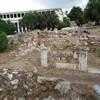 Αρχαια Αγορα