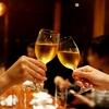 今宵はリモートワイン会【甘口赤スパークリング/ランブルスコ】