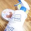 「ドーバーパストリーゼ77」で梅雨の時期のお弁当も安心!こいつは食品や掃除に多用できる優れものーー