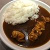札幌市・中央区・札幌駅周辺でサクッと一人でカレーを食べるなら・・・「カレー道楽」~パチンコ店の中にあるこじんまりとしたカレー店だが、結構美味かった~