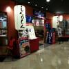 福岡旅 Shin Shin