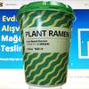 麺類大好き273 IKEA PLANT RAMEN、食後に発覚!なんとヤマダイ製!