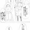 ミライさんとサーバル[漫画]