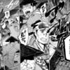 幕末に実在、旗本貴公子の美男剣客ー伊庭八郎描く漫画「MUJIN」。夏目房之介絶賛