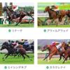 19年京阪杯(G3)・予想