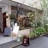 茅ヶ崎「すずの木カフェ」