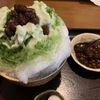 千葉市 甘味処「楓」 美味しい甘味とかき氷