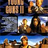 Young Guns II (1990) ヤングガン2