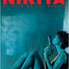 映画「ニキータ」がなんかいろんな意味ですごかった