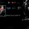 PlayStation Now(北米)でMGSをプレイしてみた話