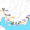 青春18きっぷ 神戸から東京へ3泊4日の旅 第2回 神戸東京間・10時間電車の旅