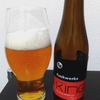 トロピックキングが桃マンゴー美味い - 国産クラフトビール