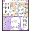【HSP漫画】友達と久しぶりのランチ/長居すると気になるのが店員さんの気持ち