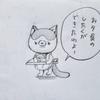 近所の猫おばさん・バーバラ その3