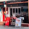 武蔵小山 WeiWei's Cafe (ウェイウェイズカフェ)で中華のランチを食べました。