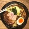 【西麻布】五行の 焦がし味噌麺 でしょう