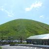 2018ゴールデンウィーク 伊豆パワースポット巡りの旅 【旧ブログより】
