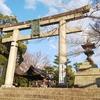 世界平和第二部075話(秀吉1)豊国神社って?