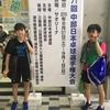 ゆな選手・ゆり選手(21クラブ)ともにランク入り✨✨第71回中部日本卓球選手権カデットの部