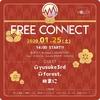 1月25日(土)開催「FREE CONNECT vol.01」でDJをしました。