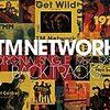 独断と偏見で選ぶ秀逸ミュージック DREAMS OF CHIRSTMAS / TM Network