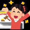 メルカリ売上報告。半年で13万円超えの利益を出しました。