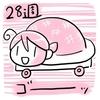 【妊娠28週】体調はどんな感じ?私の感じた症状