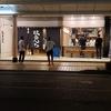 【オススメ5店】鹿児島県その他(鹿児島)にあるピザが人気のお店