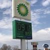 <緊急速報>ガソリンが1リットル 26円!(米国のガソリンスタンドより)