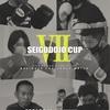 SEIGODOJO CUP 7 開催!