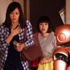 人気日本ドラマ 人は見た目が100パーセント 6話