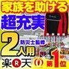 昨晩北九州地方を震源地とした地震がありました。