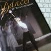 またまたバレエ。。。
