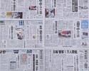 菅首相「『1万人』五輪相へ自ら提案」(産経)、「『無観客』盾に強行突破」(毎日)~会場の酒類販売は見送り