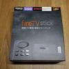 【レビュー】正月はAmazon Fire TV Stickが活躍しました!家族で無料映画を観る!