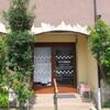 神奈川県南足柄市  スワベ洋菓子店
