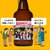 【プチギフト】オリジナルビール・フォトビー