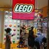 レゴストア六本木ヒルズ店 レゴ詰め放題に挑戦!量り売りとの違いは?どちらがお得?より多く詰める攻略法は?