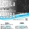 K&Z Factory  10月〜