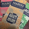 メゾン マルゥ、ベトナムのチョコレートを買って帰ろう〜 Maison MAROU〜