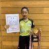 【試合結果】2021年全日本卓球選手権ジュニアの部宮城県予選会
