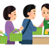 【nanacoチャージ】クレジットカードからnanacoにクレカポイントありでチャージする方法【kiigo】