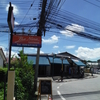 The Nine Guest House(Kanchanaburi / カンチャナブリー)