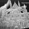 【リメイク切り絵】『ウェストミンスター寺院』ミニサイズ
