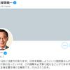 森喜朗会長、後任に谷垣禎一さん候補!バリアフリー推進名誉顧問