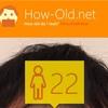 今日の顔年齢測定 384日目