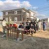 祝!地鎮祭「空をまとう家」