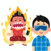 夕飯ハッピー相談日記!
